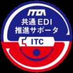 中小企業共通EDI